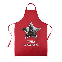 Фартук кулинарный Тула город-герой цвета 3D — фото 1