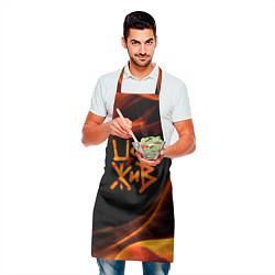 Фартук кулинарный Цой жив цвета 3D — фото 2
