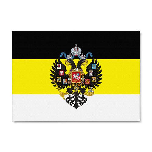 Картина прямоугольная Имперский Флаг / 3D – фото 2