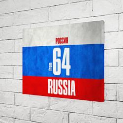 Холст прямоугольный Russia: from 64 цвета 3D — фото 2
