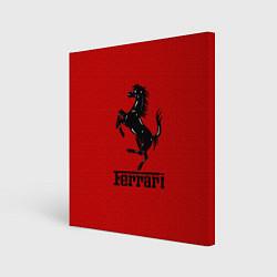 Холст квадратный Ferrari Power цвета 3D — фото 1