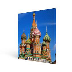 Холст квадратный Храм Василия Блаженного цвета 3D — фото 1