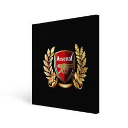Холст квадратный Arsenal цвета 3D-принт — фото 1