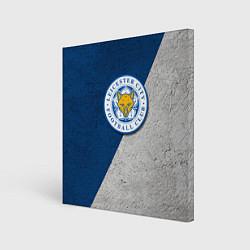 Холст квадратный Leicester City FC цвета 3D — фото 1