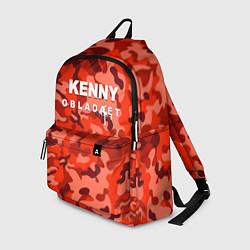 Рюкзак Kenny: Obladaet Camo цвета 3D — фото 1