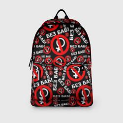Рюкзак Без баб! цвета 3D-принт — фото 2