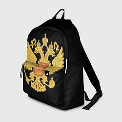 Рюкзак Герб России: золото цвета 3D — фото 1
