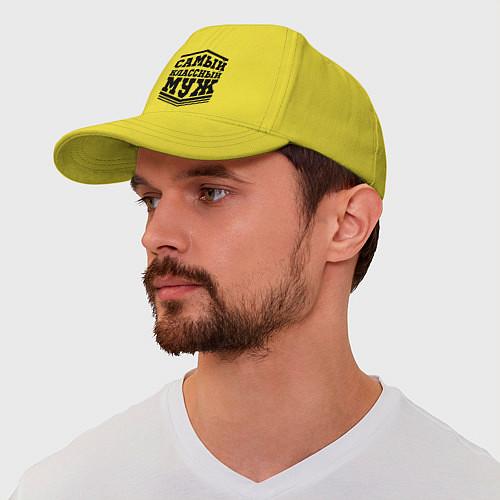 Бейсболка Самый классный муж / Желтый – фото 1