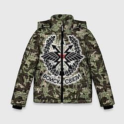 Куртка зимняя для мальчика Войска связи: камуфляж цвета 3D-черный — фото 1