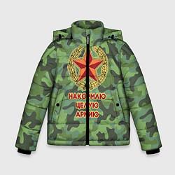 Куртка зимняя для мальчика Повар 12 цвета 3D-черный — фото 1