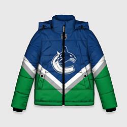 Куртка зимняя для мальчика NHL: Vancouver Canucks цвета 3D-черный — фото 1