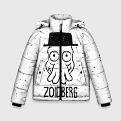 Куртка зимняя для мальчика Zoidberg цвета 3D-черный — фото 1