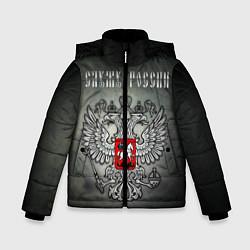 Куртка зимняя для мальчика Служу России: серебряный герб цвета 3D-черный — фото 1