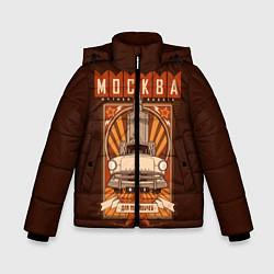 Куртка зимняя для мальчика Moscow: mother Russia цвета 3D-черный — фото 1