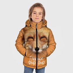 Куртка зимняя для мальчика Лисичка: фыр-фыр цвета 3D-черный — фото 2
