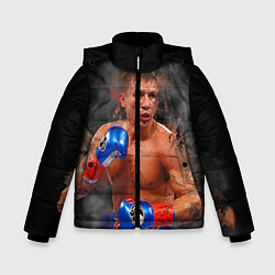 Куртка зимняя для мальчика Геннадий Головкин - фото 1