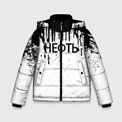 Куртка зимняя для мальчика Нефть цвета 3D-черный — фото 1