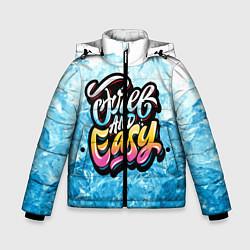 Куртка зимняя для мальчика Free and Easy цвета 3D-черный — фото 1