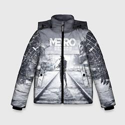 Зимняя куртка для мальчика Metro Exodus