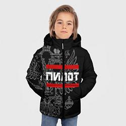 Куртка зимняя для мальчика Пилот: герб РФ цвета 3D-черный — фото 2
