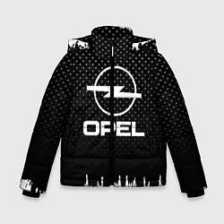 Куртка зимняя для мальчика Opel: Black Side цвета 3D-черный — фото 1