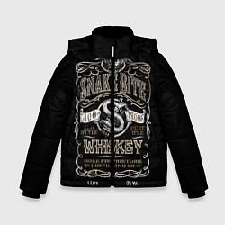 Куртка зимняя для мальчика Snake Bite цвета 3D-черный — фото 1