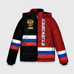 Куртка зимняя для мальчика Kamchatka, Russia цвета 3D-черный — фото 1