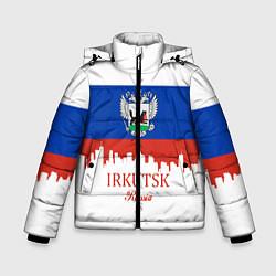 Куртка зимняя для мальчика Irkutsk: Russia цвета 3D-черный — фото 1