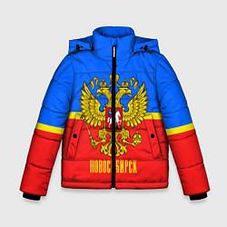 Куртка зимняя для мальчика Новосибирск: Россия - фото 1