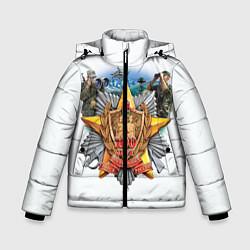 Куртка зимняя для мальчика 100 лет пограничным войскам цвета 3D-черный — фото 1