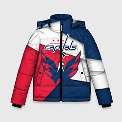 Детская зимняя куртка для мальчика с принтом Washington Capitals, цвет: 3D-черный, артикул: 10152813106063 — фото 1