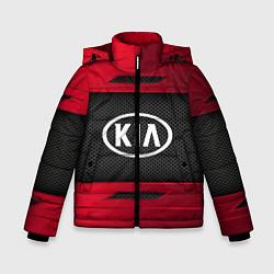Детская зимняя куртка для мальчика с принтом KIA Collection, цвет: 3D-черный, артикул: 10152928906063 — фото 1
