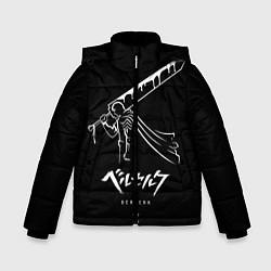 Куртка зимняя для мальчика Berserk Khight цвета 3D-черный — фото 1