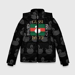 Куртка зимняя для мальчика GUSSI: Little Style цвета 3D-черный — фото 1