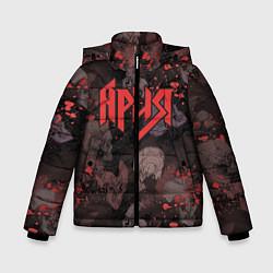 Детская зимняя куртка для мальчика с принтом Ария, цвет: 3D-черный, артикул: 10163228706063 — фото 1