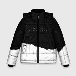 Куртка зимняя для мальчика Death Stranding: Black & White цвета 3D-черный — фото 1