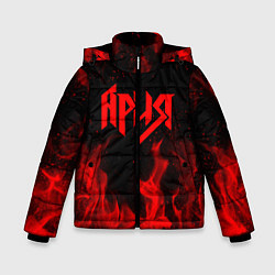 Куртка зимняя для мальчика АРИЯ цвета 3D-черный — фото 1