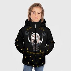 Куртка зимняя для мальчика Ведьмаку заплатите цвета 3D-черный — фото 2