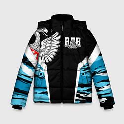 Куртка зимняя для мальчика Камуфляж ВДВ цвета 3D-черный — фото 1