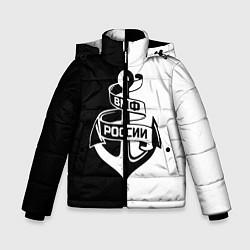 Куртка зимняя для мальчика ВМФ России цвета 3D-черный — фото 1