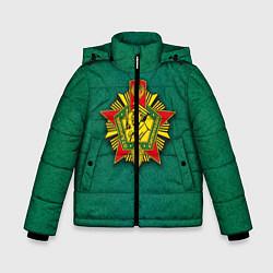 Куртка зимняя для мальчика Отличник погранвойск цвета 3D-черный — фото 1