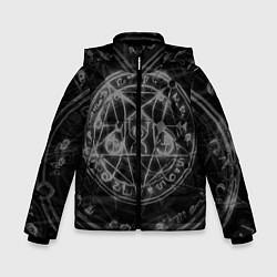 Куртка зимняя для мальчика ПЕНТАГРАММА, цвета 3D-черный — фото 1