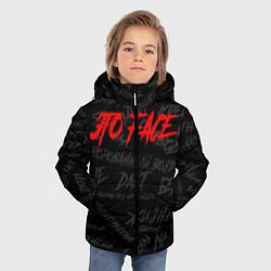 Куртка зимняя для мальчика ЭТО FACE цвета 3D-черный — фото 2
