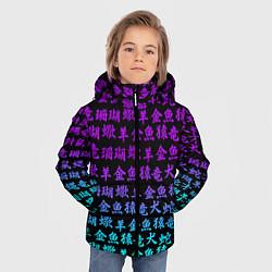 Детская зимняя куртка для мальчика с принтом НЕОНОВЫЕ ИЕРОГЛИФЫ, цвет: 3D-черный, артикул: 10215999306063 — фото 2