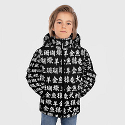 Куртка зимняя для мальчика ИЕРОГЛИФЫ цвета 3D-черный — фото 2