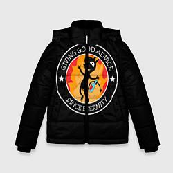 Куртка зимняя для мальчика ЛУЧШИЙ СОВЕТЧИК В МИРЕ цвета 3D-черный — фото 1