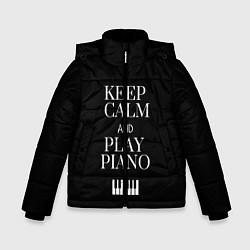 Куртка зимняя для мальчика Keep calm and play piano - фото 1