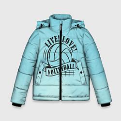 Куртка зимняя для мальчика LIVE! LOVE! VOLLEYBALL! цвета 3D-черный — фото 1