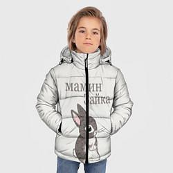 Куртка зимняя для мальчика Мамин зайка цвета 3D-черный — фото 2