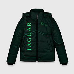 Куртка зимняя для мальчика Jaguar Мята Style цвета 3D-черный — фото 1